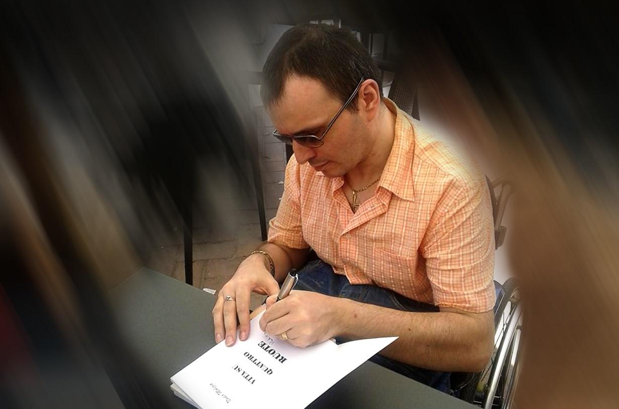 scrittore con disabilità Nadir Malizia